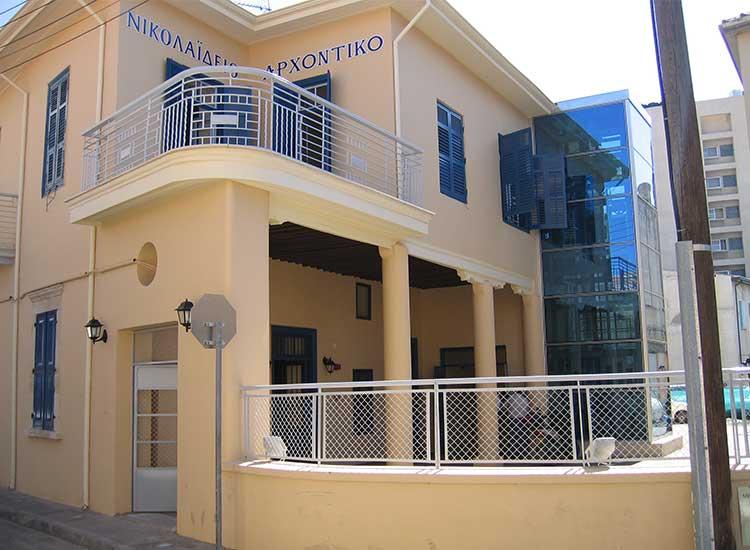 nicolaidio-archontiko-img